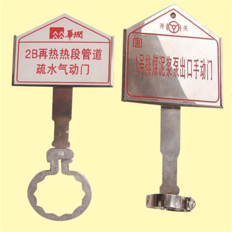专业生产3d三维立体标贴立体三维软塑商标制作按客户要求定做 标牌 电力标牌 搪瓷标牌 交通标牌