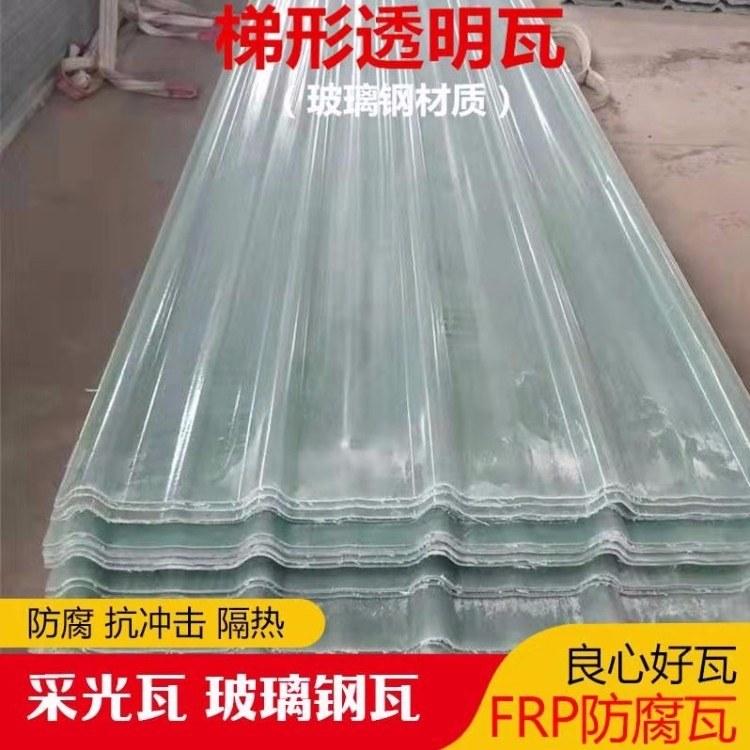 采光板厂家供应FRP阳光板 玻璃钢透明瓦  采光瓦生产厂家
