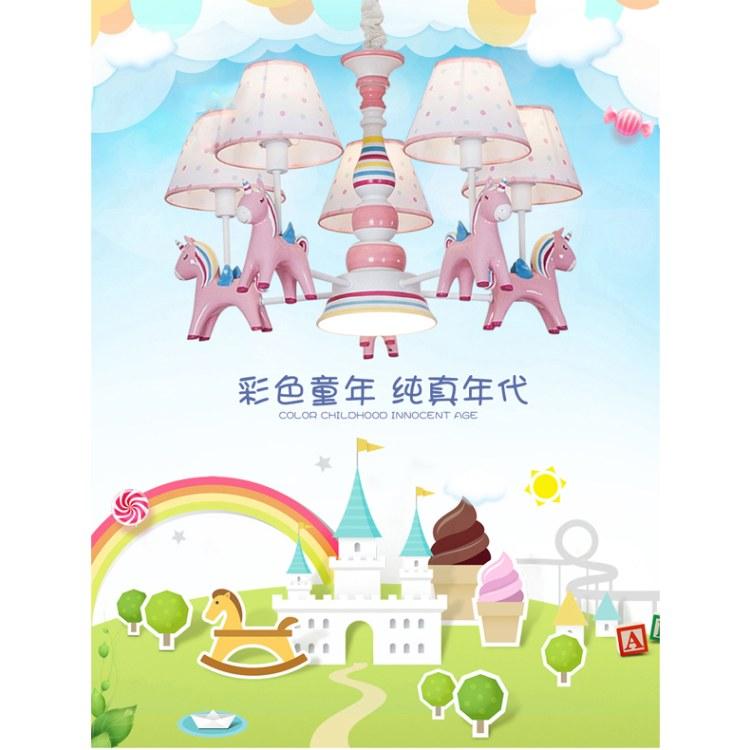 广州番禺家居家具用品全屋定制公司找顺爱装饰  幼儿园女儿房粉色护眼创意吊灯新品推荐