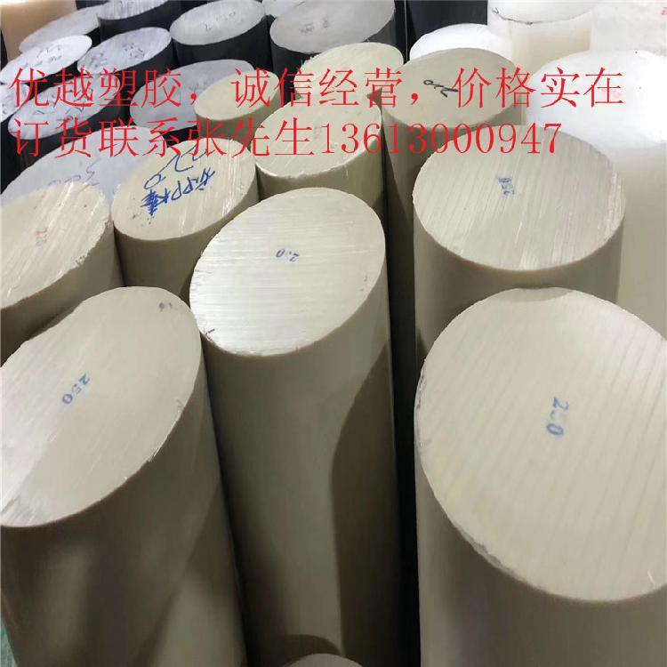聚丙烯棒板棒PP板棒生产厂家
