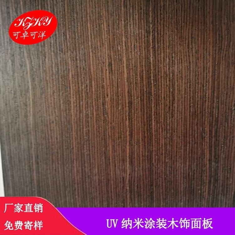 木饰面-涂装木饰面板-墙面木饰板-可卓可洋-厂家直销