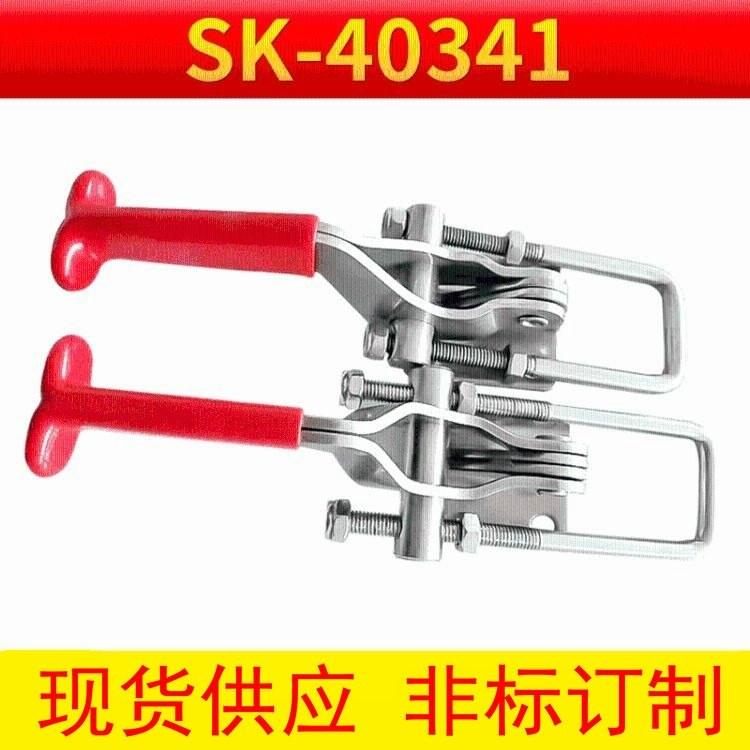 SK 40341焊接工装快速夹具 水平式快速夹具定做