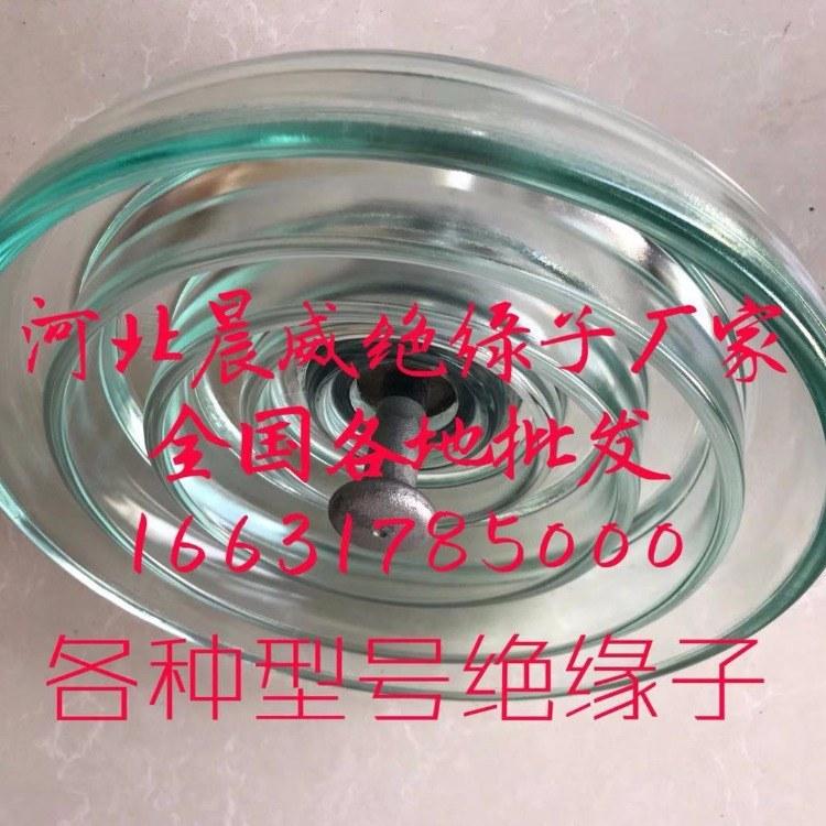 国网电力厂家批发 玻璃绝缘子 陶瓷绝缘子 电力瓷瓶