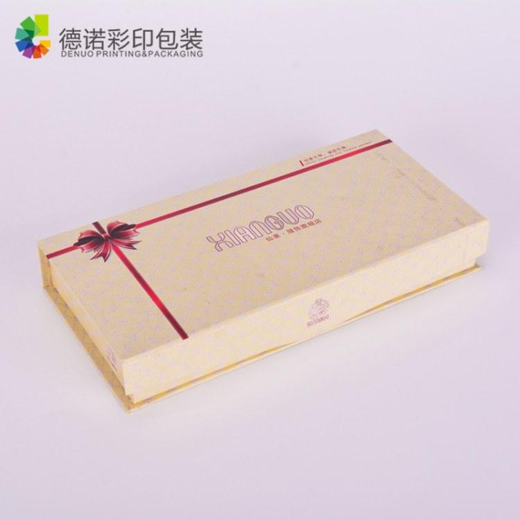 德诺包装烫金精品化妆品包装盒定制厂家佛山广州厂家定制精品盒