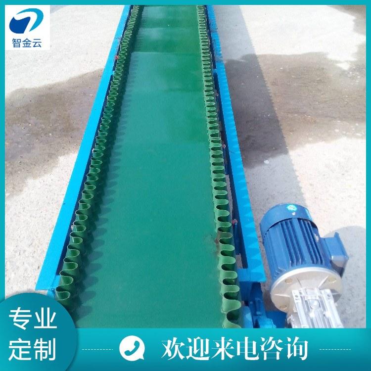 智金云 厂家直销江苏PVC皮带输送机 绿色厂家防滑皮带输送线价格实惠 欢迎咨询