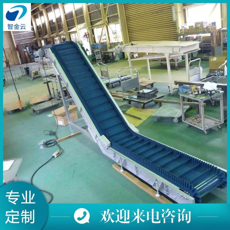 智金云 供应浙江杭州质量好经久耐用PVC皮带输送线 厂家防滑皮带输送线 质量好 值得选购