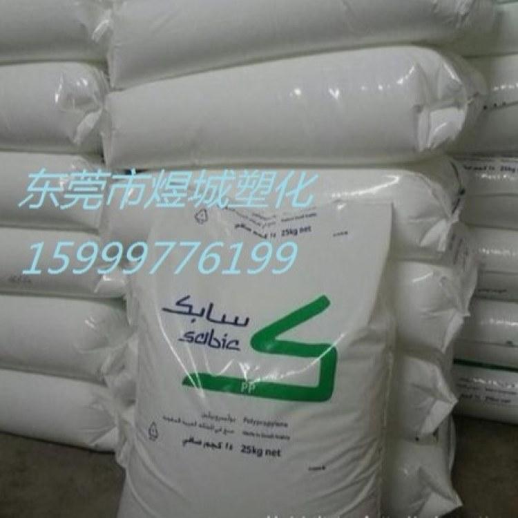 挤出级 高强度 薄膜级 聚乙烯原料 电绝缘性  HDPE/沙特SABIC/F00952