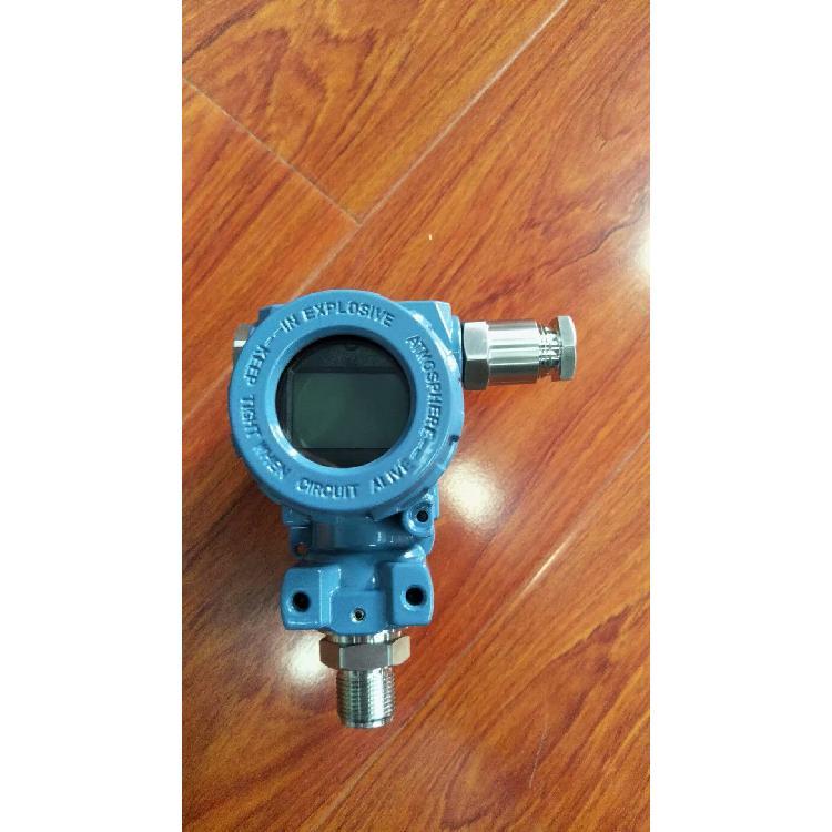 电压输出压力变送器2.5mpa压力变送器厂家直销
