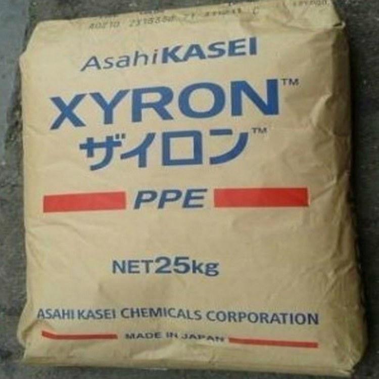 阻燃级PPE 日本旭化成 340V 耐高温聚苯醚 电子电器部件料