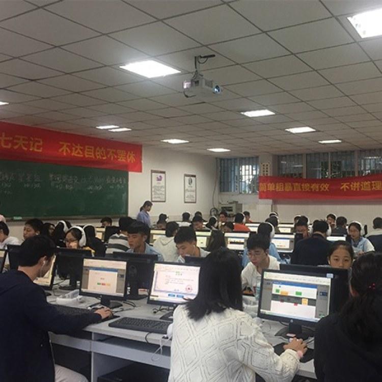 重庆智能教育加盟 单词运动 诚招合伙人 免费上门考察