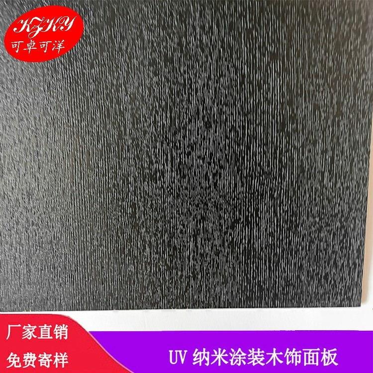 科定涂装板-涂装木饰面板- 实木护墙板-佛山木饰面厂家