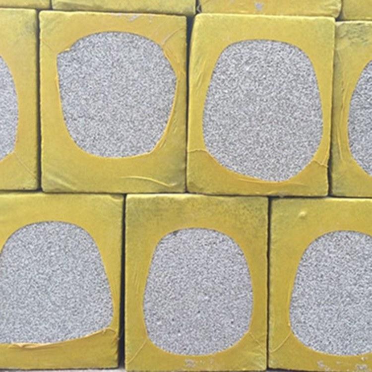耐高温防火水泥发泡板 外墙发泡水泥保温板 美中特