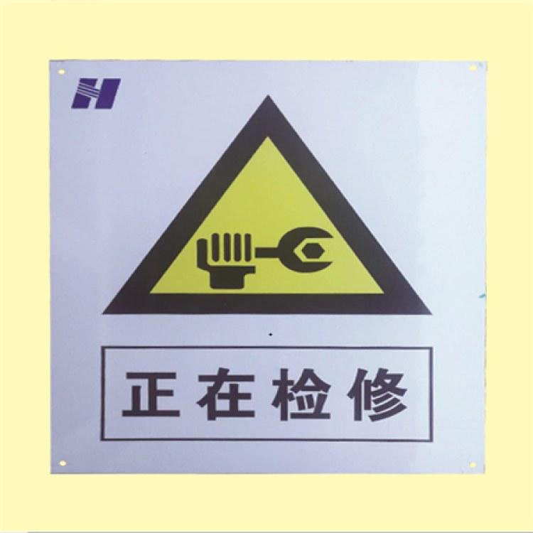 厂家直销 不锈钢标牌专业定做 铝板铭牌 钛金标牌 丝印腐蚀冲压门