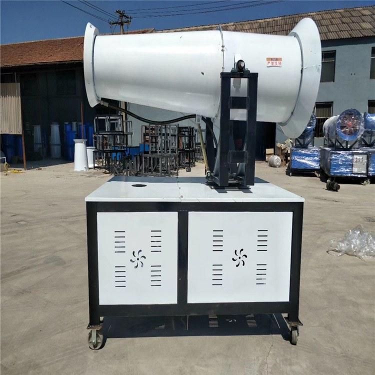 直销供应移动式全自动雾炮机厂家 工地风送式环保除尘雾炮机价格 质量货源