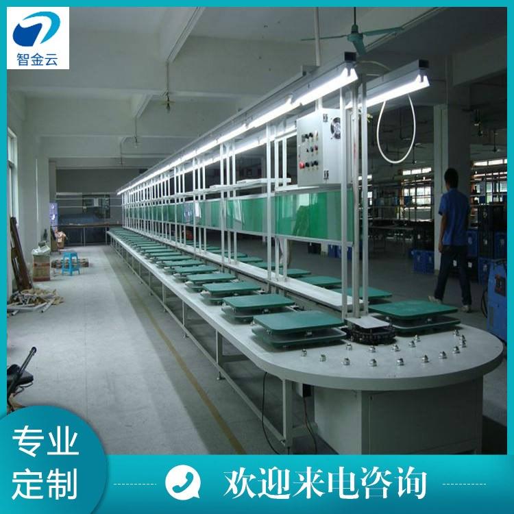 智金云 供应工作台倍速板链线质量经久耐用 上海组装线倍速链输送流水线质量好