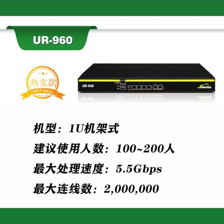 众至Sharetech多功能防火墙UR-960