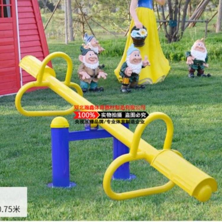 瀚鑫体育 户外健身器材 室外健身路径 体育器材厂家 双柱跷跷板