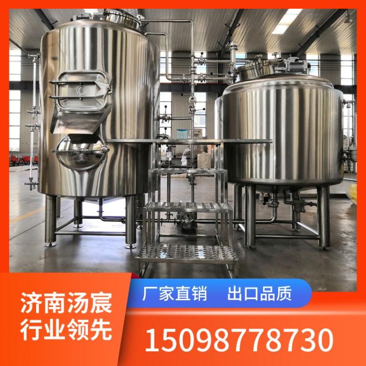汤宸定制600L糖化系统  啤酒设备生产线  精酿啤酒设备