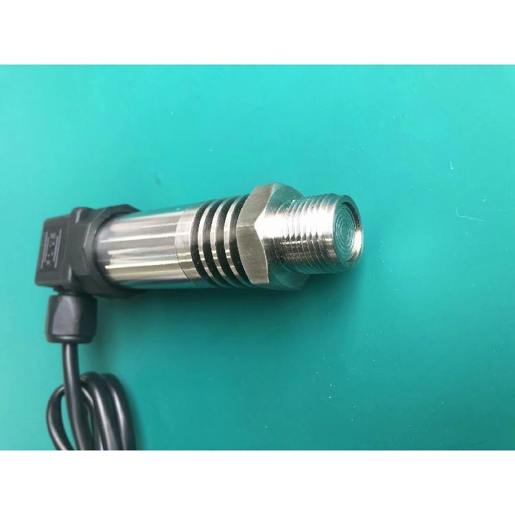 单晶硅压力变送器1.0mpa压力变送器厂家直销