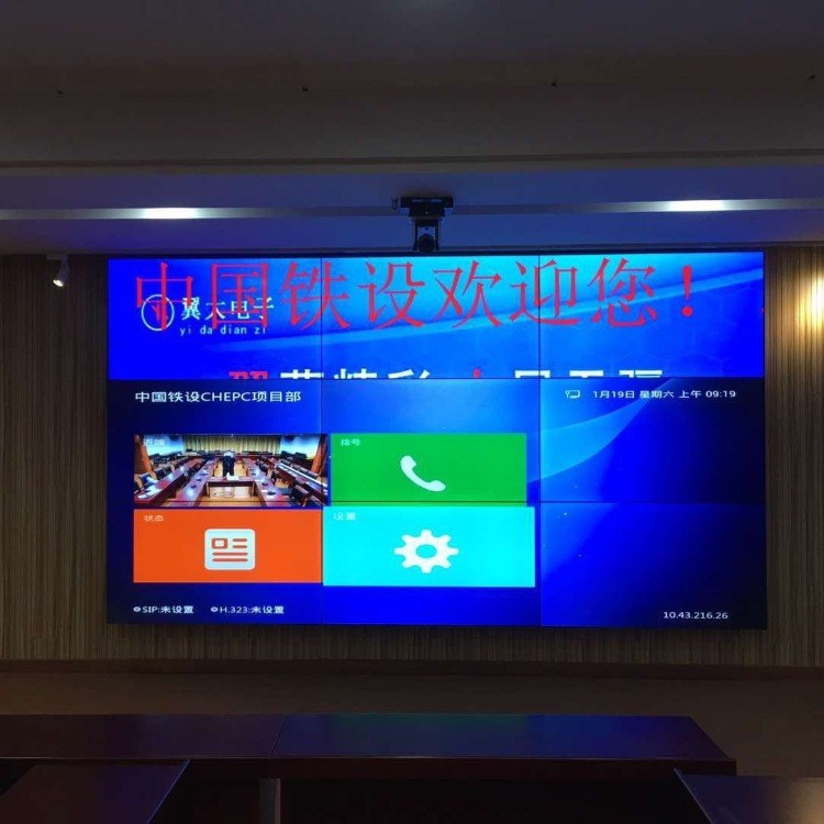 瑞安液晶拼接屏厂家直销电视墙安防视频监控LED液晶窄边拼接图像显示器商用大屏