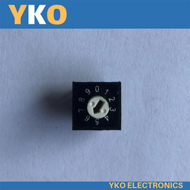 供应YKO拨码开关 旋转开关10位3X3高拨键 深圳厂家现货供应