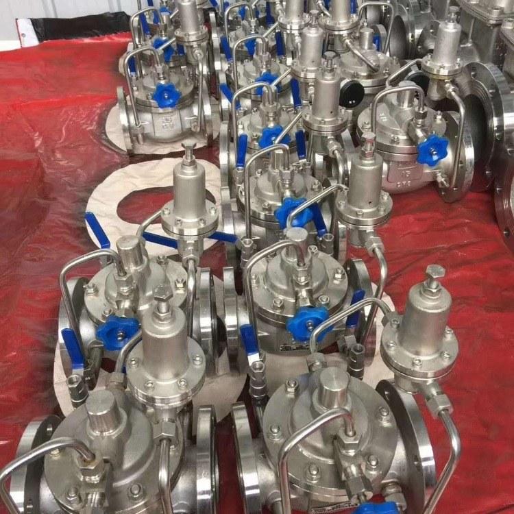 可调式减压阀 200X减压阀 水力控制阀