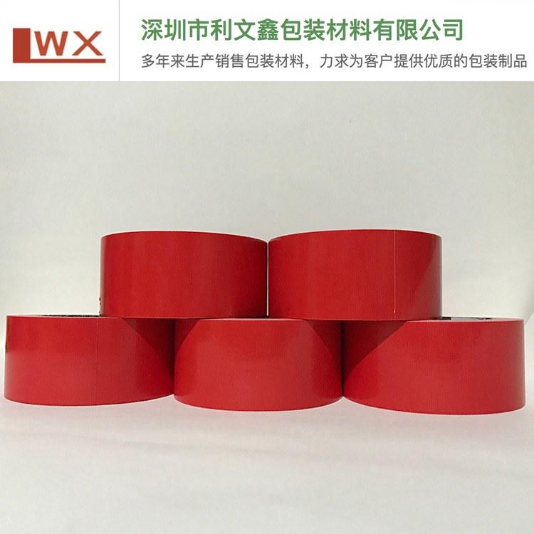 深圳厂家直销防水才是布基胶封箱胶带 打包彩色警示语胶带 利文鑫包装材料可定制