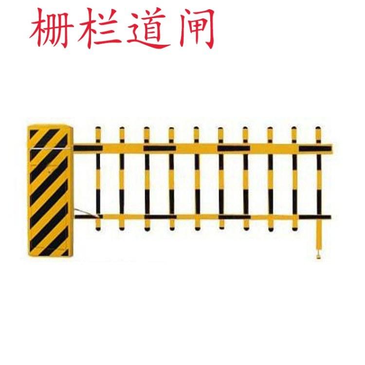 重庆道闸栏杆车牌识别系统报价停车场收费管理系统安装