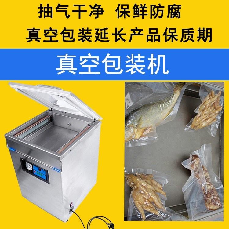真空烤肉包装机 武汉松科蘑菇豆腐干鲜猪肉真空烤肉包装机