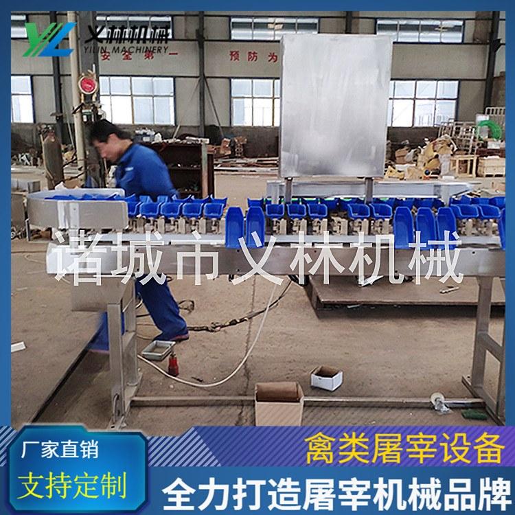 厂家定制 鸡鸭鹅重量分拣机 禽类屠宰分拣机设备 各种规格 屠宰分级称加工