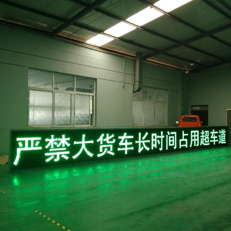 开天光电  智能交通诱导LED显示屏