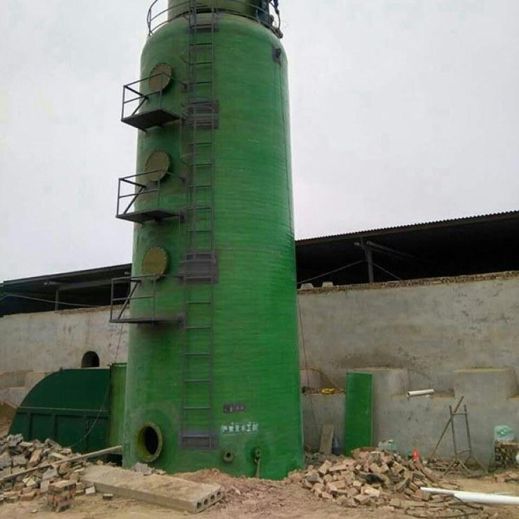 砖厂玻璃钢酸雾净化塔 玻璃钢除尘器
