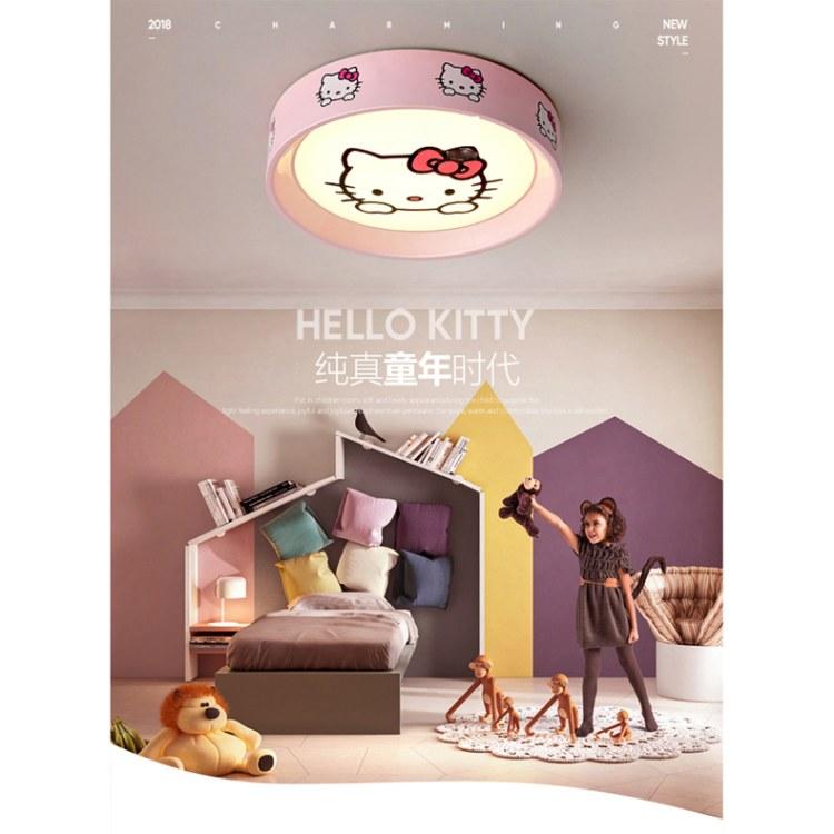 时尚卡通Hello Kitty 儿童卧室灯健康环保家居用品定制  LED创意公主女孩房KT猫吸顶灯