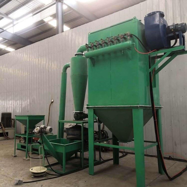 ZH-800型pvc塑料磨粉机全自动塑料磨面机