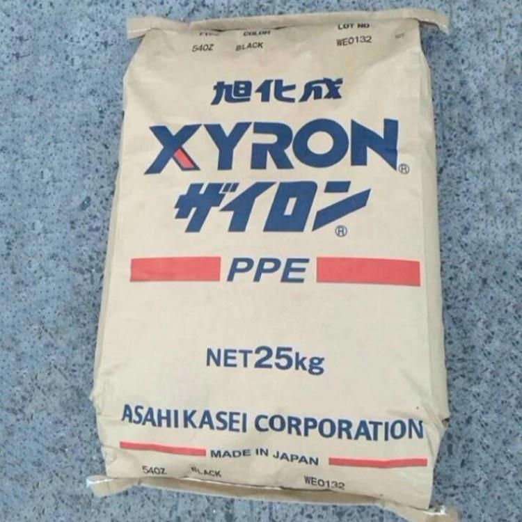 聚苯醚PPE 日本旭化成 阻燃级 640Z 耐高温120℃聚苯醚 光伏接线盒用料