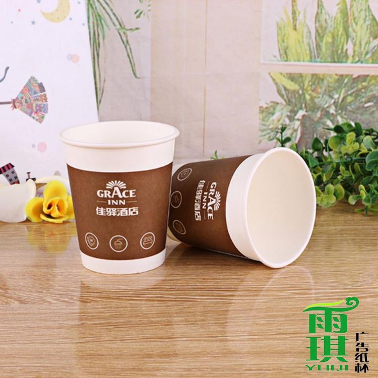 一次性纸杯生产厂家 雨琪环保加厚定制广告纸杯