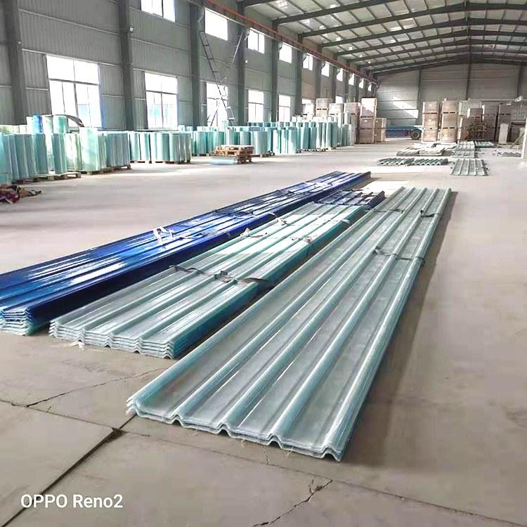 透明采光瓦厂家批发FRP采光瓦 防腐钢收边阻燃型
