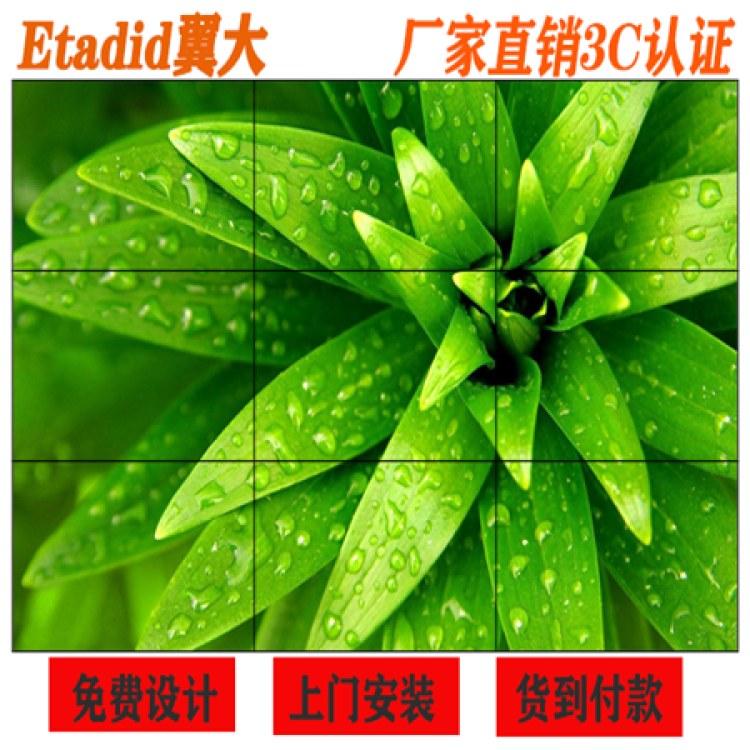 苏州三星拼接屏46寸55寸超高清 窄边拼缝显示屏 厂家直销商用显示屏报价液晶拼接大屏幕