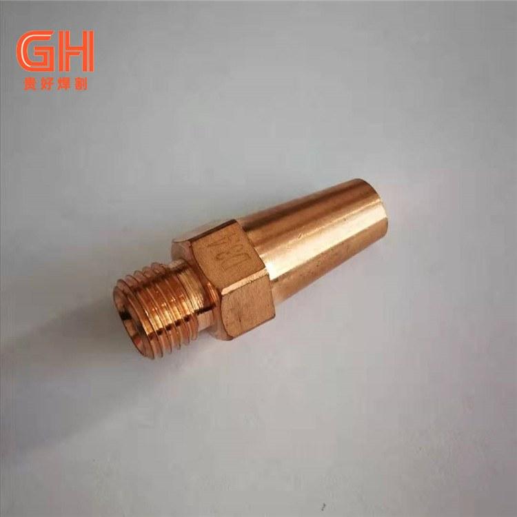 常州贵好厂家批发二保焊枪导电嘴  铬锆铜导电嘴 埋弧焊导电嘴 焊丝3.0/4.0/5.0