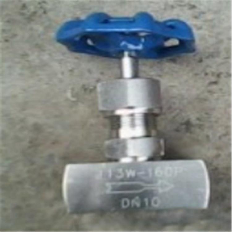 金豪阀门直销J13W内螺纹针型阀、内螺纹针型阀厂家