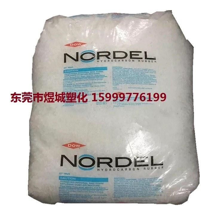 易于加工 耐紫外线性 耐臭氧性 EPDM 美国埃克森美孚 Vistalon- 2504N