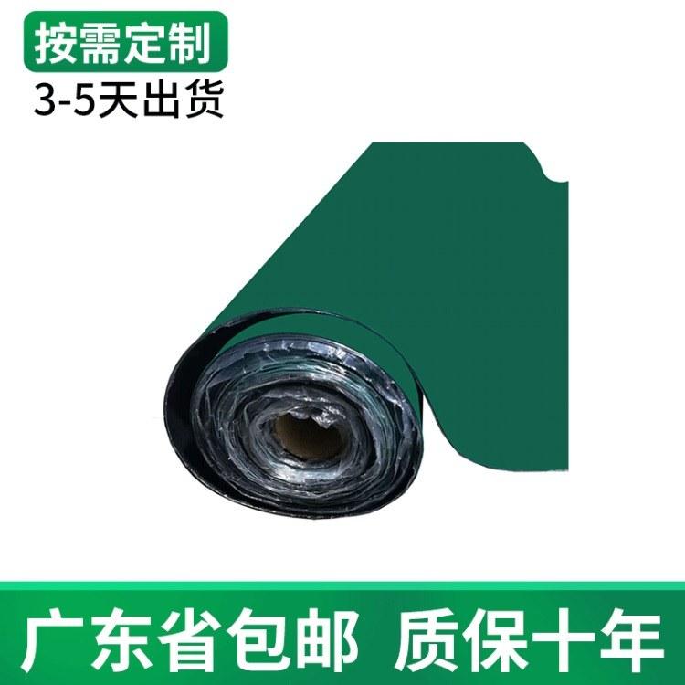 金旺达 绿色防静电胶皮 防静电橡胶垫 工作台桌面橡胶板