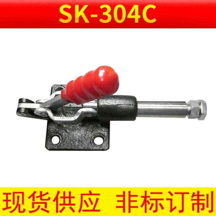 SK 304材质不锈钢夹具304E,304C,角度45°|推拉式快速夹具304E