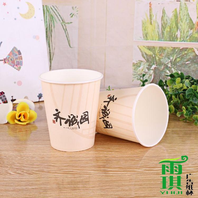 纸杯生产厂 雨琪九盎司广告纸杯价格