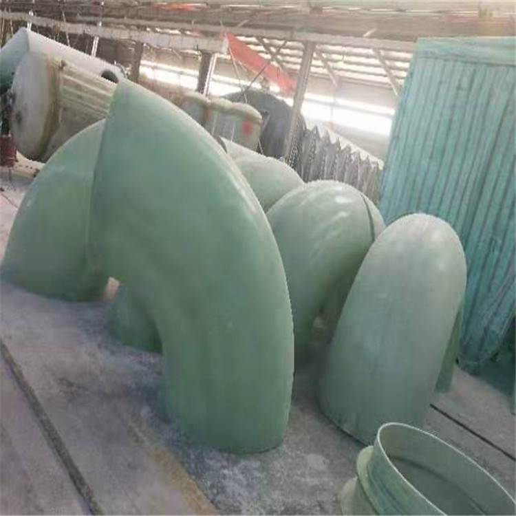 厂家直销玻璃钢手糊管件玻璃钢弯头厂家出厂价销售