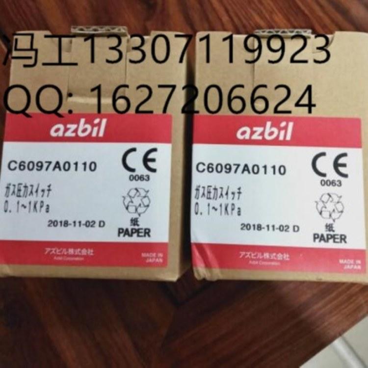 倍加福视觉扫描仪PGV100-F200A-R4-V19倍加福传感器CBN5-F46-E0