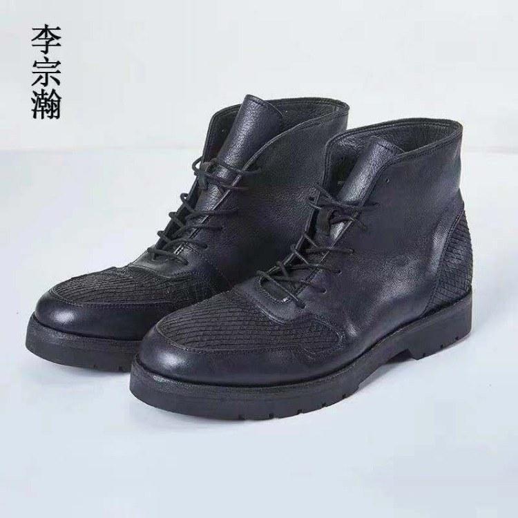 男鞋高帮工装马丁靴厂家高帮工装马丁靴