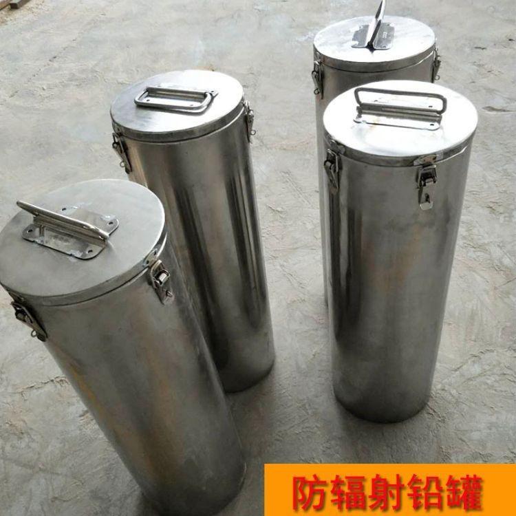 鑫诺铅罐 屏蔽射线铅容器 铅箱 支持定制