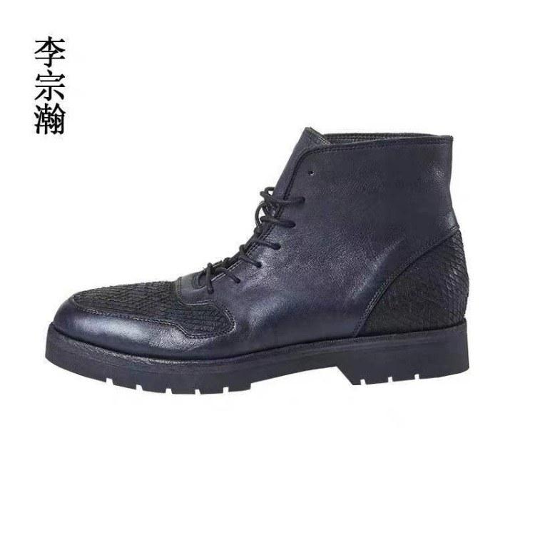 男鞋高帮工装马丁靴
