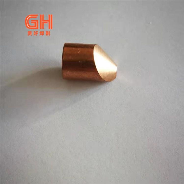 常州贵好供应点焊电极偏心电极头及偏心电极帽 点焊机电阻焊电极帽